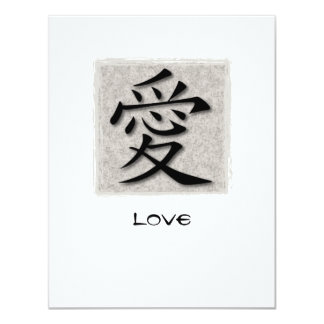 Invitations Chinese Symbol For Love On Concrete