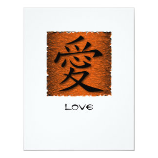 Invitations Chinese Symbol For Love On Fire