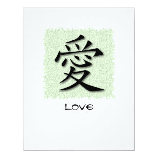 Invitations Chinese Symbol For Love On Mat