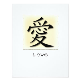 Invitations Chinese Symbol For Love On Parchment