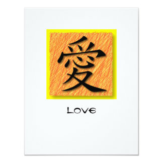 Invitations Chinese Symbol For Love On Sun