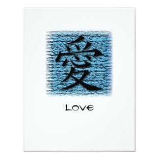 Invitations Chinese Symbol For Love On Turquoise