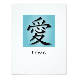 Invitations Chinese Symbol For Love On Water