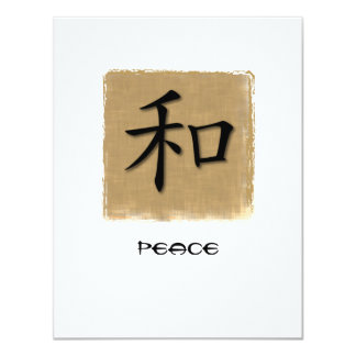 Invitations Chinese Symbol For Peace On Bamboo