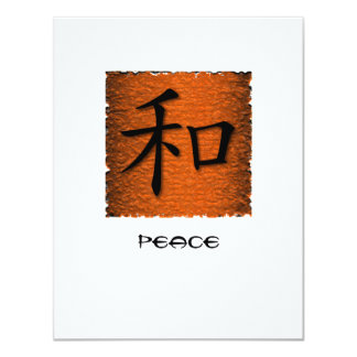 Invitations Chinese Symbol For Peace On Fire