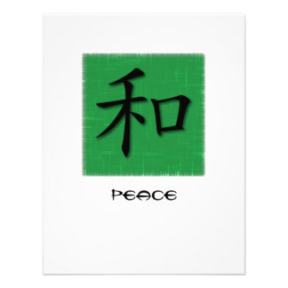 Invitations Chinese Symbol For Peace On Grass