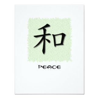 Invitations Chinese Symbol For Peace On Mat