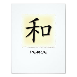 Invitations Chinese Symbol For Peace On Parchment