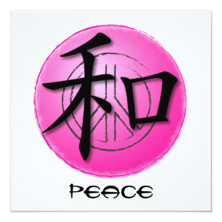 Invitations Chinese Symbol For Peace On Pink Peace