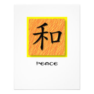 Invitations Chinese Symbol For Peace On Sun