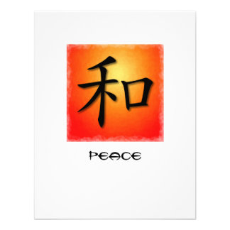 Invitations Chinese Symbol For Peace On Sunset