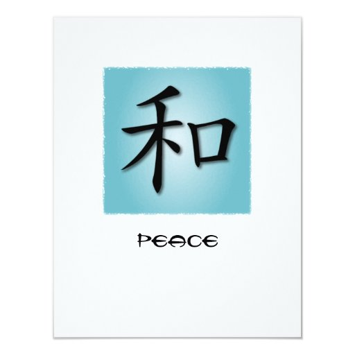 "Invitations Chinese Symbol For Peace On Water 4.25"" X 5.5"" Invitation Card"