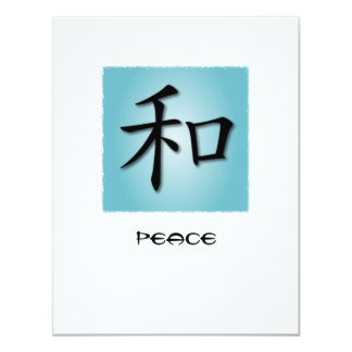Invitations Chinese Symbol For Peace On Water