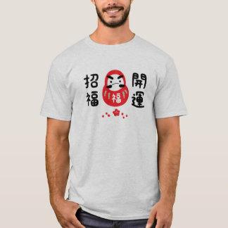 Invite Good Luck with Darumasan! T-Shirt
