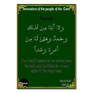 Invocation of the people of the Cave. Card