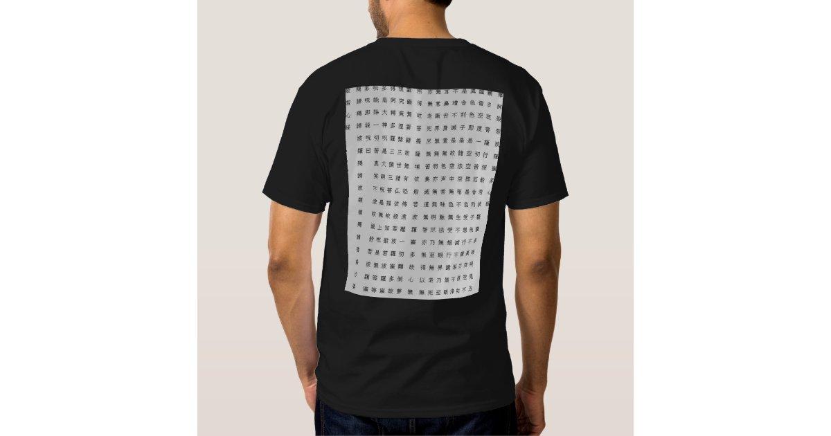 Iowa City Zen Center T Shirt Zazzle