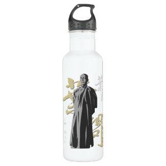 Ip Man - Water Bottle