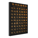 Ip Man's Wing Chun Rules of Conduct Gallery Wrap Canvas