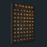 """Ip Man&#39;s Wing Chun Rules of Conduct Canvas Print<br><div class=""""desc"""">Ip Man&#39;s Wing Chun Rules of Conduct Ip Man was the most famous among the Wing Chun Masters and became later the Master and Mentor of the legend know as Lee. Master Ip implemented these rules into all of his teachings and passed them onto his students. These rules are the...</div>"""