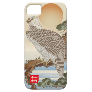 iPhone5 signature series< A catching lot of money  iPhone 5 Case