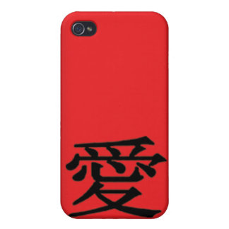 iPhone 4 Red Love Chinese Character The MUSEUM Zaz iPhone 4/4S Cover