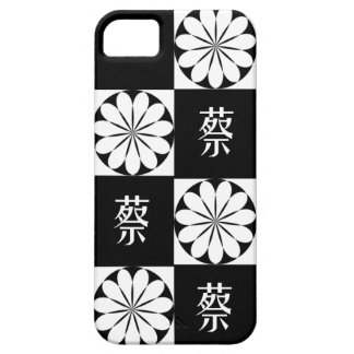 Iphone 5 Case - Chinese Surname Cai