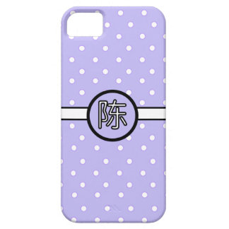 Iphone 5 case - Chinese Surname Chen