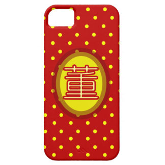 Iphone 5 Case - Chinese Surname Don