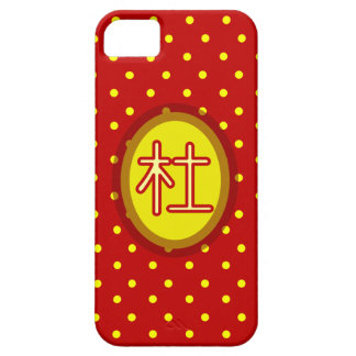 Iphone 5 Case - Chinese Surname Du