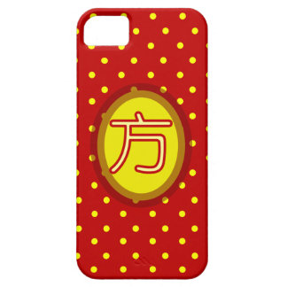 Iphone 5 Case - Chinese Surname Fang