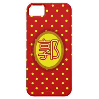 Iphone 5 Case - Chinese Surname Guo