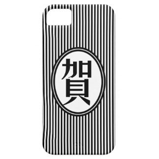 Iphone 5 Case - Chinese Surname He