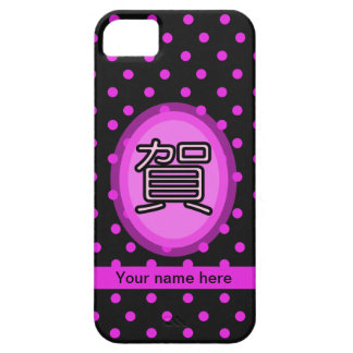 Iphone 5 Case-Chinese Surname He iPhone SE/5/5s Case