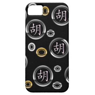 Iphone 5 Case - Chinese Surname Hu