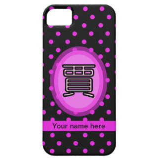 Iphone 5 Case-Chinese Surname Jia iPhone SE/5/5s Case