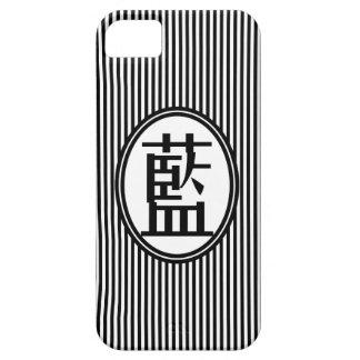 Iphone 5 Case - Chinese Surname Lan