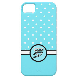 Iphone 5 case - Chinese Surname Luo