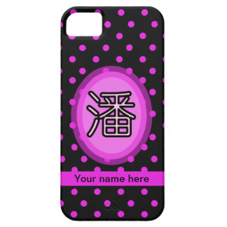 Iphone 5 Case-Chinese Surname Pan iPhone SE/5/5s Case