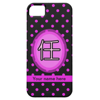 Iphone 5 Case-Chinese Surname Ren iPhone 5 Covers