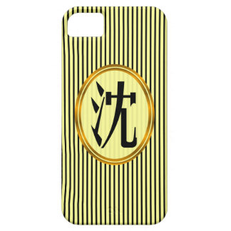 Iphone 5 Case - Chinese Surname Shen