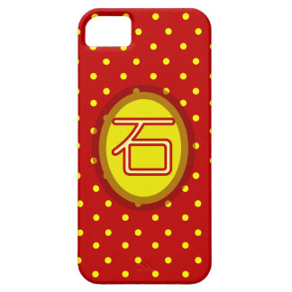 Iphone 5 Case - Chinese Surname Shi