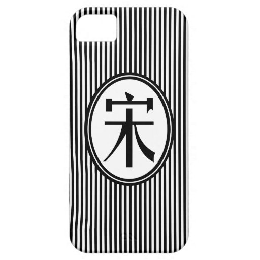 Iphone 5 Case - Chinese Surname Song