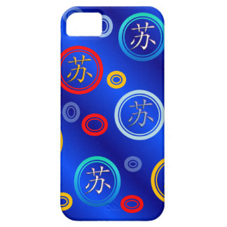 Iphone 5 Case - Chinese Surname Su