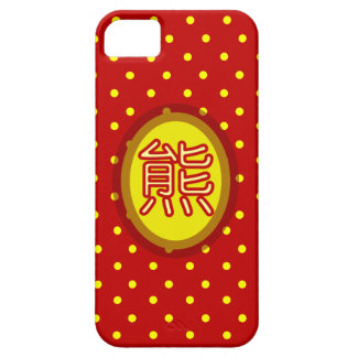Iphone 5 Case - Chinese Surname Xiong