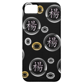 Iphone 5 Case - Chinese Surname Yang