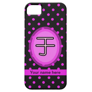 Iphone 5 Case-Chinese Surname Yu iPhone SE/5/5s Case