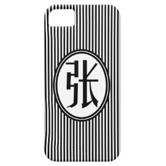 Iphone 5 Case - Chinese Surname Zhang