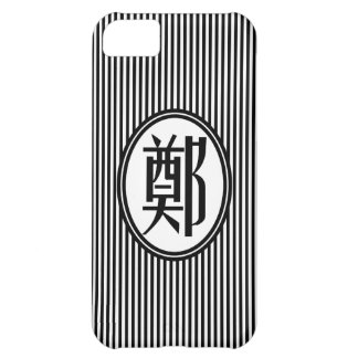 Iphone 5 Case - Chinese Surname Zheng
