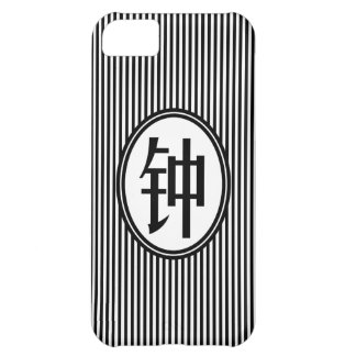Iphone 5 Case - Chinese Surname Zhong
