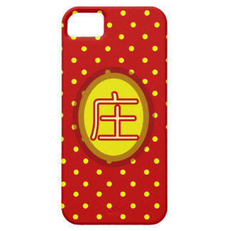 Iphone 5 Case - Chinese Surname Zhuang